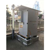 智能微型水质监测站-黄冈微型水质监测站-武汉翔锋光电科技
