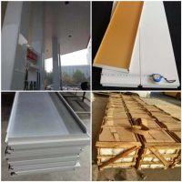 300mm防风铝扣板集成天花_加油站专用亚光白色防风铝扣板厂家价格