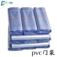 厂家直销门窗专用pvc收缩膜 透明热缩膜 环保pvc塑料薄膜 可定制