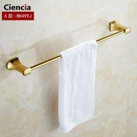 BH499J 铜镀金浴室挂件椭圆形单杆毛巾架 卫浴五金挂件 开平