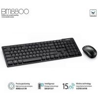 本尼悬浮BM8800 轻薄巧克力按键时尚无线键盘鼠标 商务键鼠套装