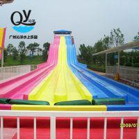 广州沁洋水上乐园设备厂家设计定制水上滑梯 彩虹竟赛水滑梯