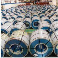 环保镀铝锌基板彩涂加工冲孔常熟邯钢钢厂提货