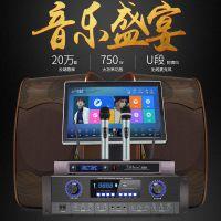 炫宝迪 d99专业家庭KTV音响套装 家用K歌设备 点歌机一体机全套