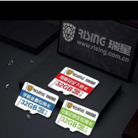 正品内存卡原装8G 16G 32G卡行车记录专用手机卡可定做LOGO外单
