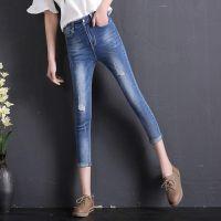 成都双流批发5元库存韩版牛仔裤批发市场在哪里有韩版牛仔裤尾货工厂牛仔裤处理