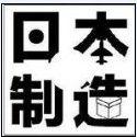 日本TOGI东洋技研端子台PCV5-1H402总代理
