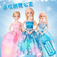 抖音爆款会说话智能遥控巴比洋娃娃大礼盒套装换装女孩过家家玩具