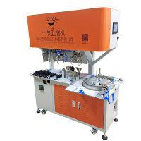 十根一捆机第三代机器人_替代传统人工点数_深圳吉双工业自动十根一捆机