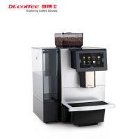全自动自助扫码支付咖啡机免费租赁 10种以上饮品 北京咖啡机租赁一站式服务