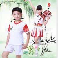 新款儿童男女健美操啦啦操表演服足球啦啦队舞蹈演出服