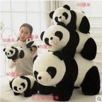 熊猫公仔玩偶抱抱熊国宝大熊猫毛绒玩具萌萌可爱黑白女生生日礼物