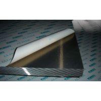 254SMO不锈钢板耐腐蚀板材正品优质太钢