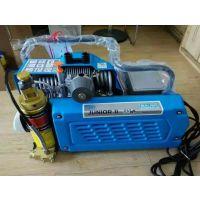 宝华BAUER Junior-II型呼吸空气压缩机  正压式空气充气泵