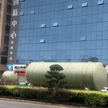 禹安环境新农村污水处理一体化设备YASH-50T稳达标的碳钢地上式污水机