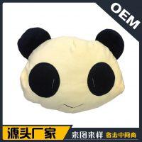 卡通毛绒抱枕定制 国宝熊猫冬季两用保暖手枕 来图来样厂家