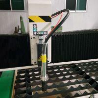 KET-1540台式等离子火焰切割机 科尔特数控加工直销