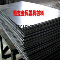 德国品质TiAl5Fe2.5钛合金 钛板 钛管 钛棒 耐高温