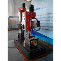 ZQ3050x13机械摇臂钻床 质优价廉 厂家供货 货到付款