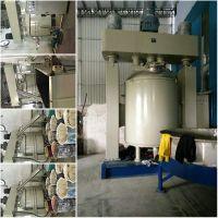 邦德仕供应厌氧胶生产设备 环氧胶设备 四川强力分散机 5-5000L 化工分散混合机