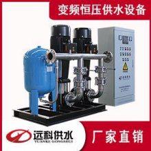 天津新款恒压供水设备厂 长沙远科