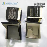 厂家订制 礼品彩盒印刷纸盒包装盒 优质化妆品包装盒定制logo