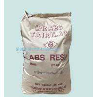 ABS 台湾台化 AG15A1 耐高温 标准级 耐老化 透明级