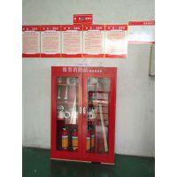 佛山南海消防站配置器材