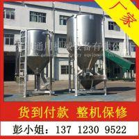 大小型立式混料机价格图 广东东莞黄江樟木头 立式塑胶料搅拌机