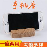 木质手机座自带耳机收纳 创意工艺品原木手机架 手机支架摆件