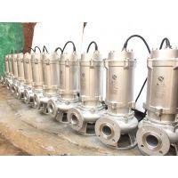 不锈钢耐酸离心泵150-100-7-5.5两相潜水泵价格