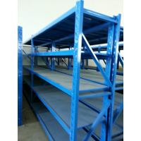 供应贵阳仓库货架厂直销免费上门测量设计规划中小型层板可调节仓库货架