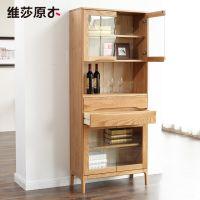 日式全实木书柜白橡木餐边柜客厅家具酒柜组合展示柜储物柜