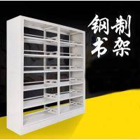 四川欧米格钢制书架灰白色2000*900*450型号kk-1235图书馆阅览室可定制厂家直销