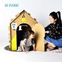 儿童创意玩具亲子拼插超大屋diy涂色幼儿园手工制作材料包纸房子