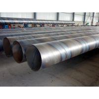 沿海城市填海工程用大口径螺旋钢管专业厂家生产制造