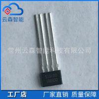 直销直流无刷马达驱动IC 霍尔传感器电子元器件CCH890/CCH891