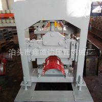 全自动312屋脊瓦成型设备优质压瓦机设备 鑫威达彩钢瓦设备