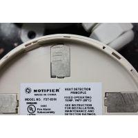 诺帝菲尔FSP-851/JTY-GD-FSP-851C智能光电感烟探测器