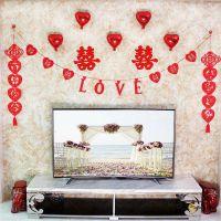 结婚婚房装饰浪漫婚庆拉花气球新房布置用品卧室婚礼房间客厅