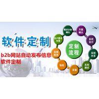 惠州天行策网络科技有限公司