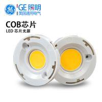 GE通用电气COB光源16W/24W/25W/38W/39W/53W COB LED芯片光源