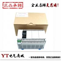 三菱PLC FX3GA-40MR-CM FX3GA-40MT-CM 24MR 24MT 60MR 6