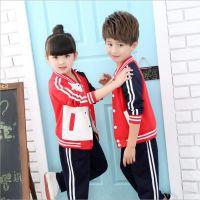 春秋新款幼儿园园服运动两件套校园运动服园服韩版小学校服定制