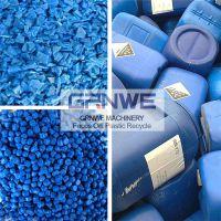 HDPE塑料薄膜破碎机撕碎机塑料薄膜脱水挤干机