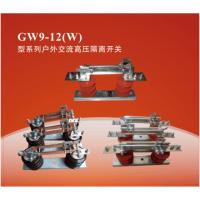新疆GW5-72.5/1250隔离开关报价,乌鲁木齐SCB11干式变压器厂家,宇国电气