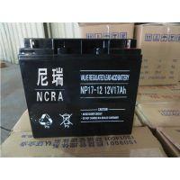 尼瑞NCRA蓄电池NP38-12 12V38AH不间断电源应急电源