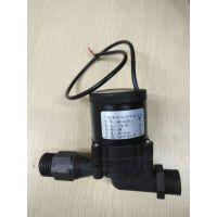 C4501喜马直流无刷循环静音水泵