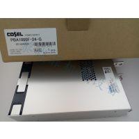 科索Cosel PLA300F-24 开关电源