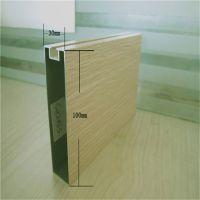 造型铝方通规格  弧形铝方通价格    U型铝方通装潢
